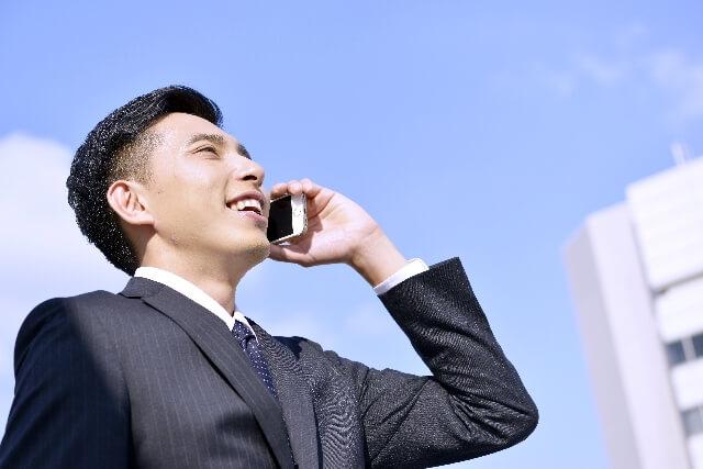 愛知・名古屋の司法書士・税理士による会社設立サポート
