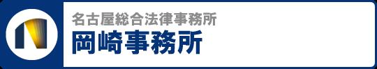 相続専門税理士による相続税申告・相続税対策